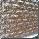 G682 Wall Stone