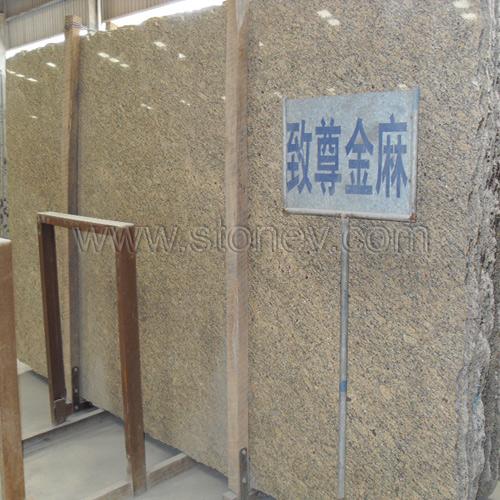 Raw Silk Slabs