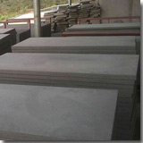 Granite Hainan Black Thin Slabs
