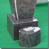 Granite Bahama Blue Urn