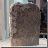 Granite Indian Juparana Monument