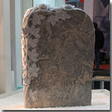 Granite Monument